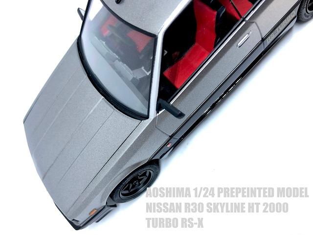 AOSHIMA R30 03.jpg
