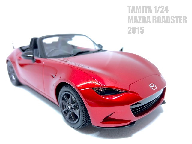 TAMIYA ROADSTER 2015 01.jpg